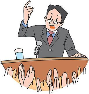 ビジネストップや政治家に多いと言われるタイプA