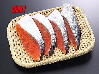 動脈硬化予防なら鮭