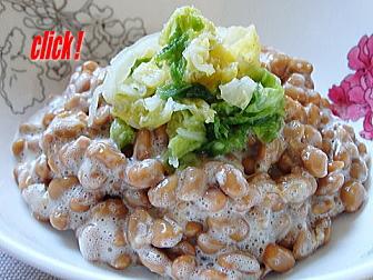 毎日摂りたい納豆のナットウキナーゼ